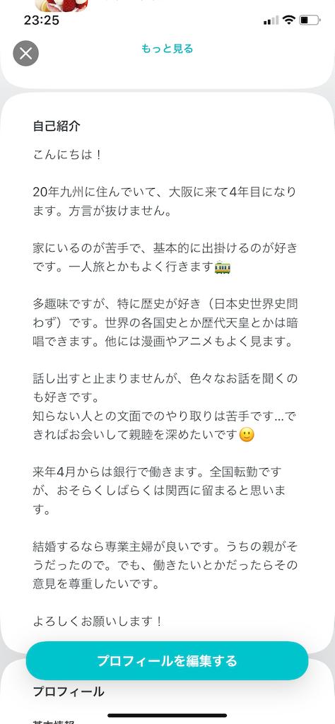 f:id:tsuki_mecha:20201126233818p:image