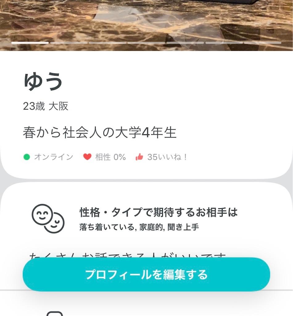 f:id:tsuki_mecha:20201206233651j:image