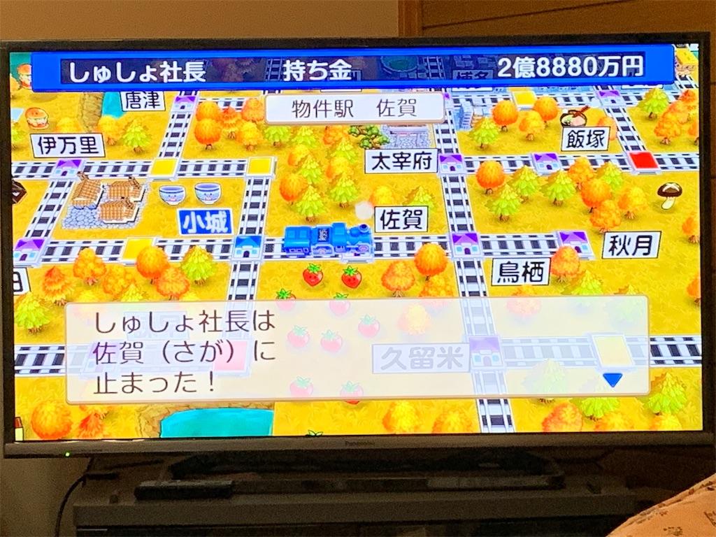 f:id:tsuki_mecha:20201226194137j:image