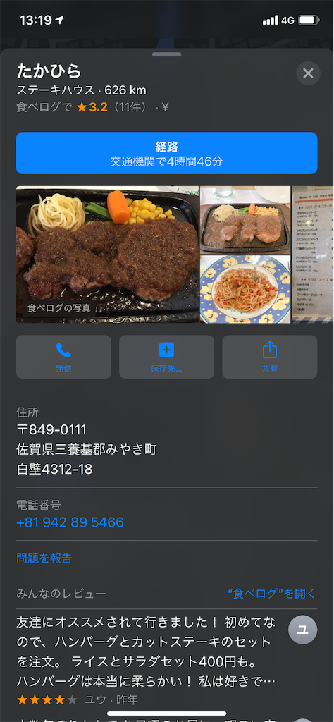 f:id:tsuki_mecha:20210106131935p:image
