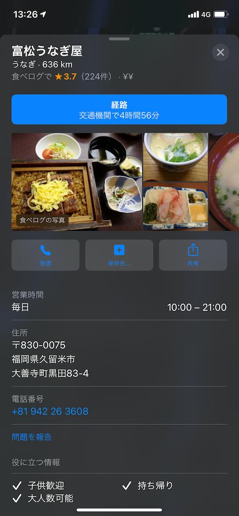 f:id:tsuki_mecha:20210106132625p:image