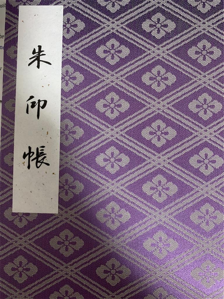 f:id:tsuki_mecha:20210220170245j:image