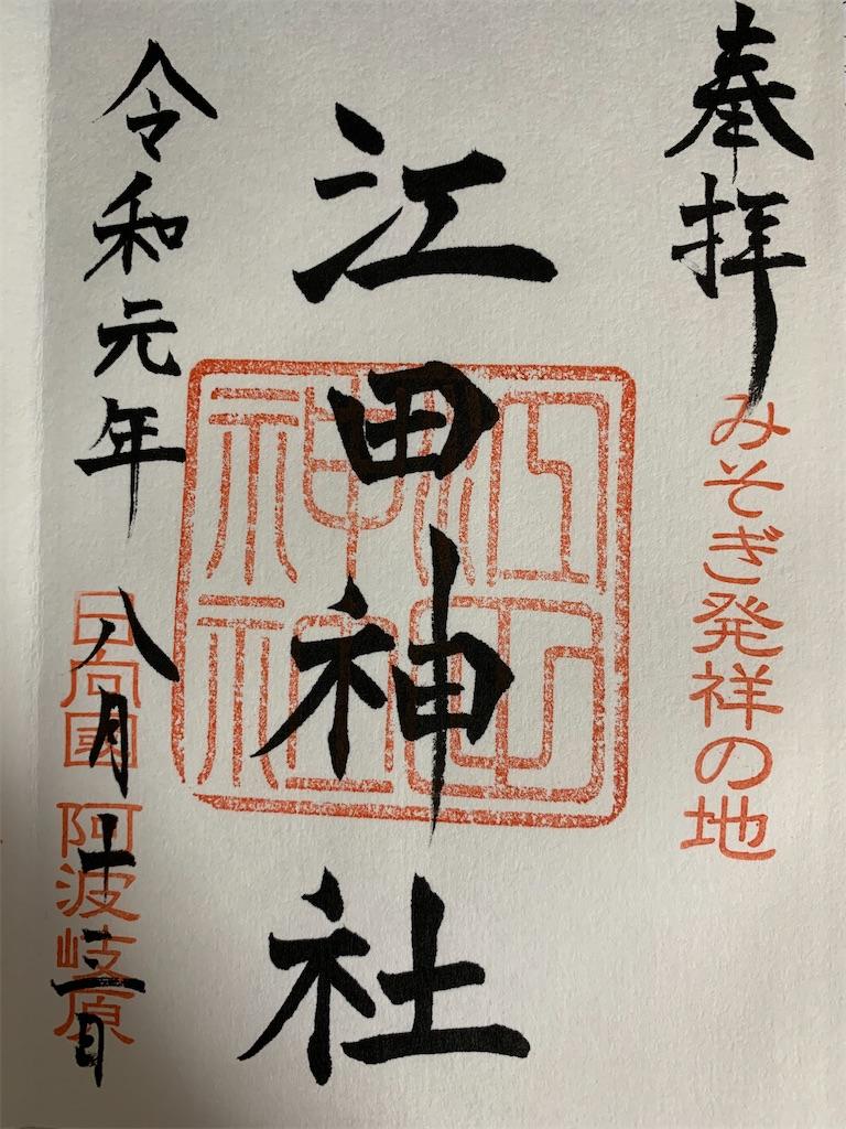 f:id:tsuki_mecha:20210220171651j:image