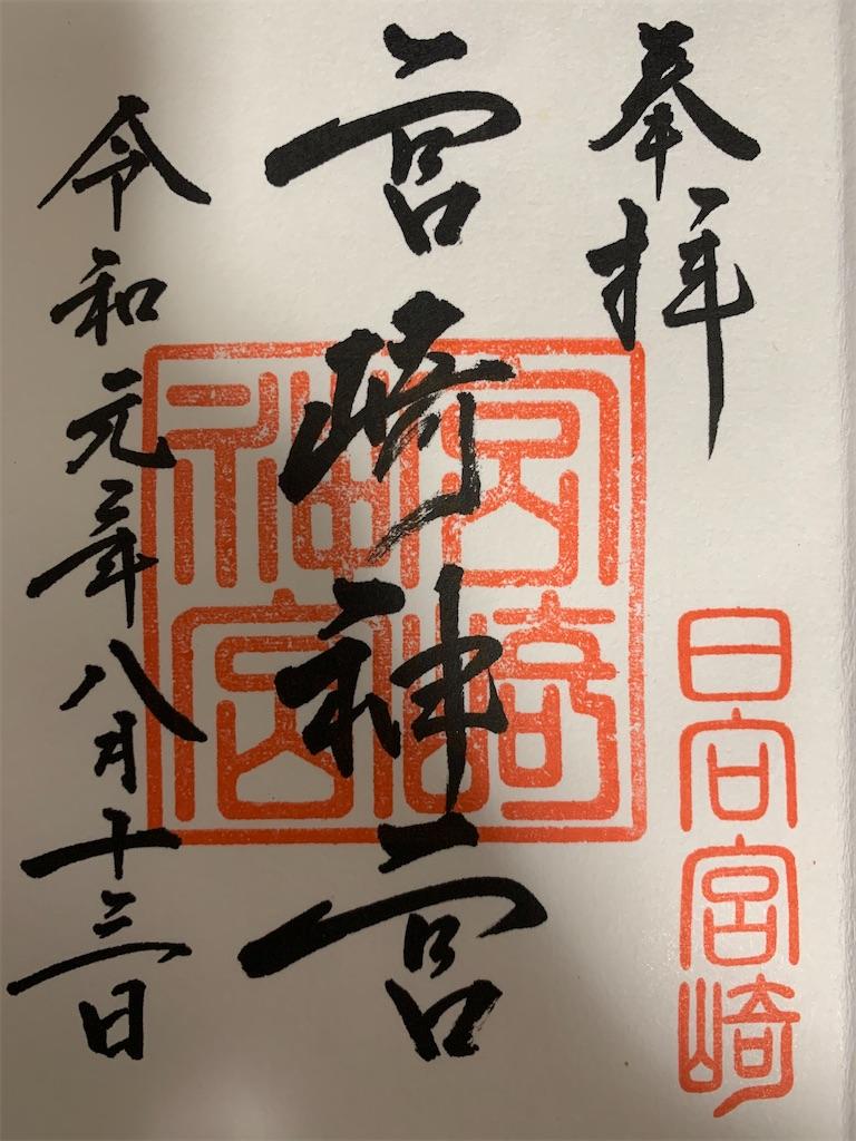 f:id:tsuki_mecha:20210220172210j:image