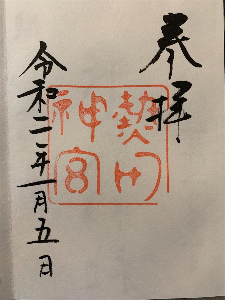 f:id:tsuki_mecha:20210304202637j:image
