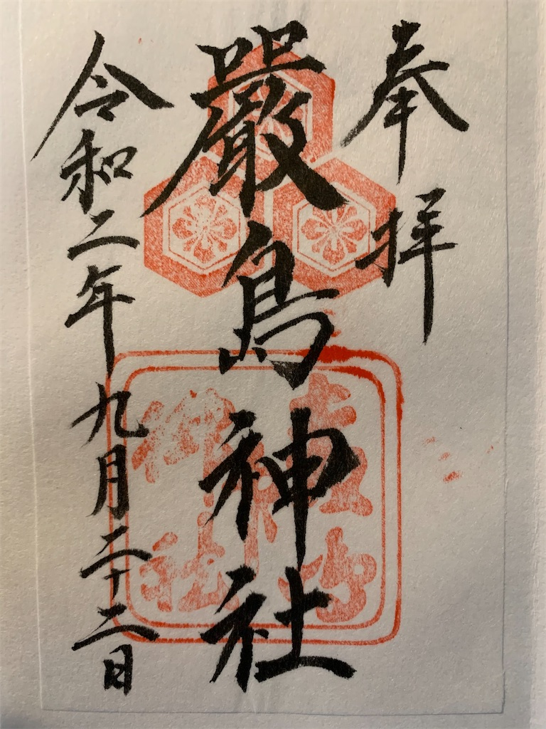 f:id:tsuki_mecha:20210304202947j:image