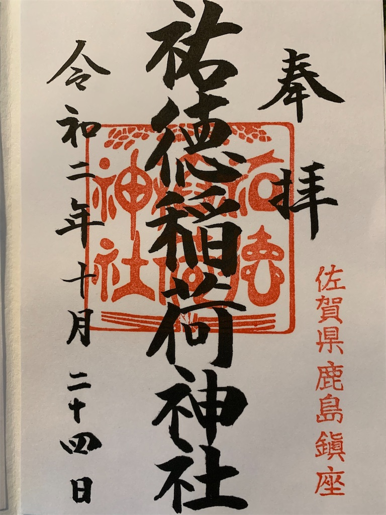 f:id:tsuki_mecha:20210304204708j:image