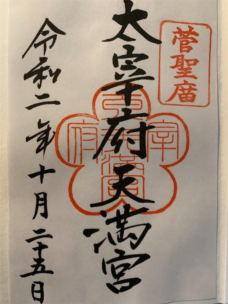 f:id:tsuki_mecha:20210304205306j:image