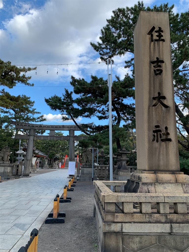 f:id:tsuki_mecha:20210304205432j:image