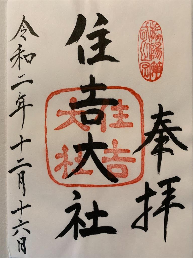 f:id:tsuki_mecha:20210304205808j:image