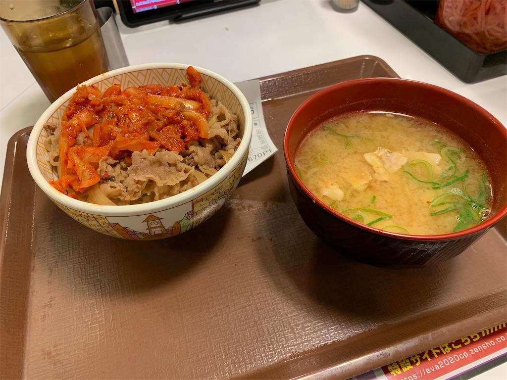 f:id:tsuki_mecha:20210417220007j:image