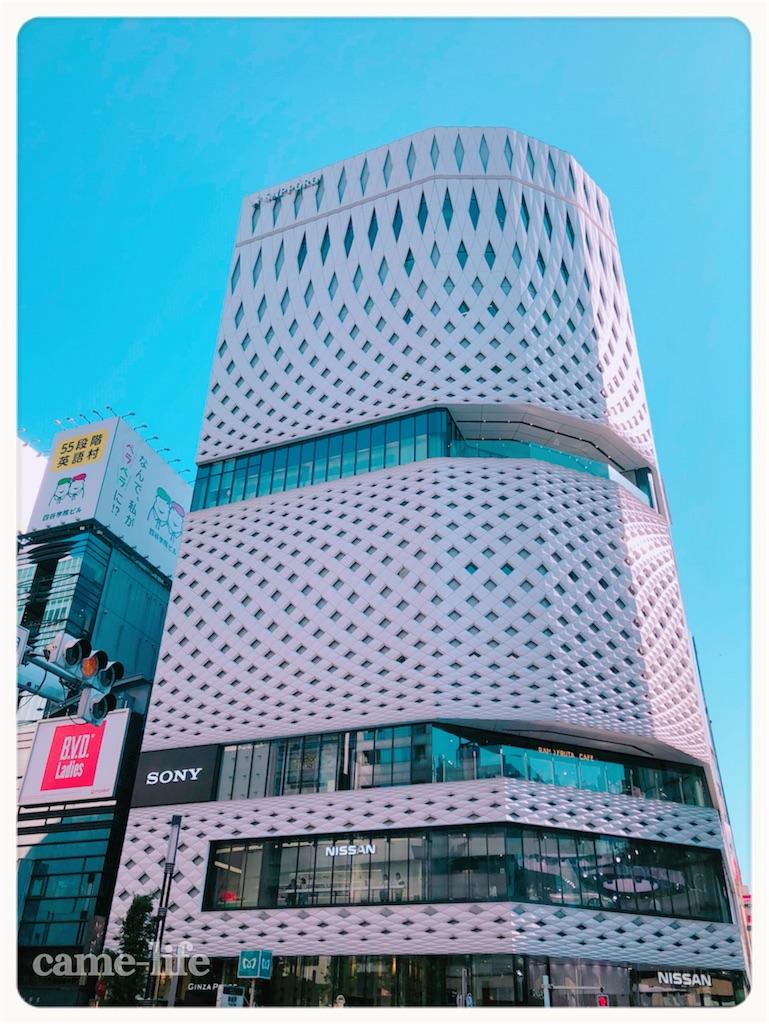 f:id:tsuki_neko:20180606195249j:image