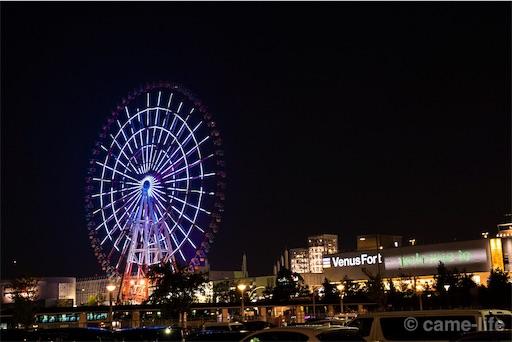 f:id:tsuki_neko:20180718194009j:image