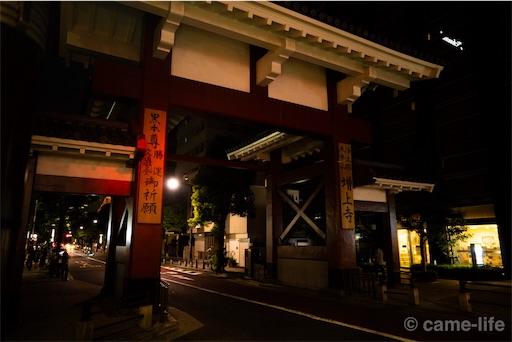 f:id:tsuki_neko:20180808184014j:image