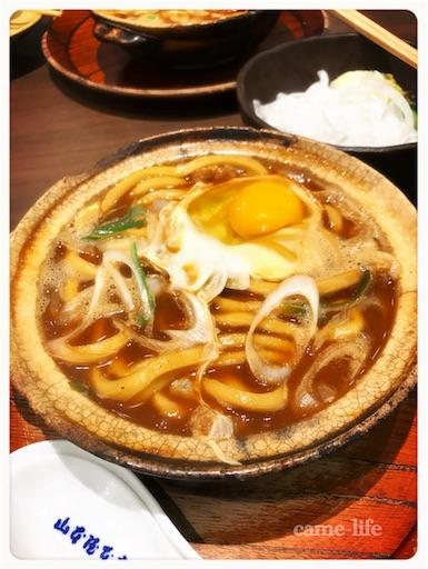 f:id:tsuki_neko:20180809193347j:image