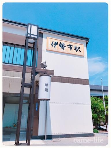 f:id:tsuki_neko:20180809193425j:image