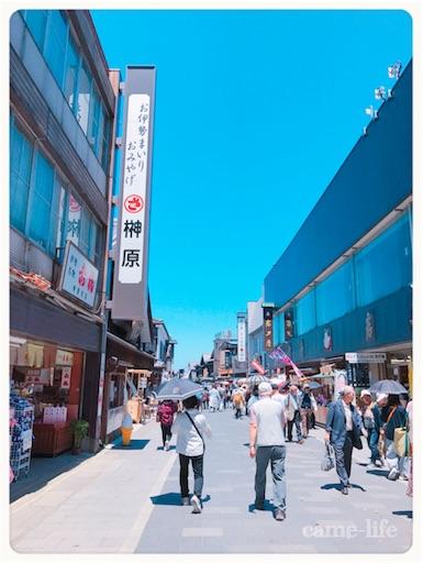 f:id:tsuki_neko:20180811195557j:image