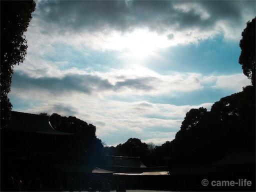 f:id:tsuki_neko:20180830195649j:image