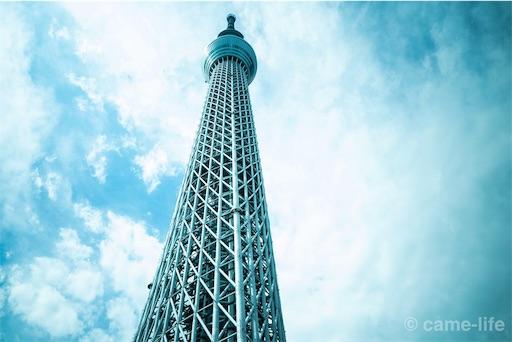 f:id:tsuki_neko:20180918193732j:image