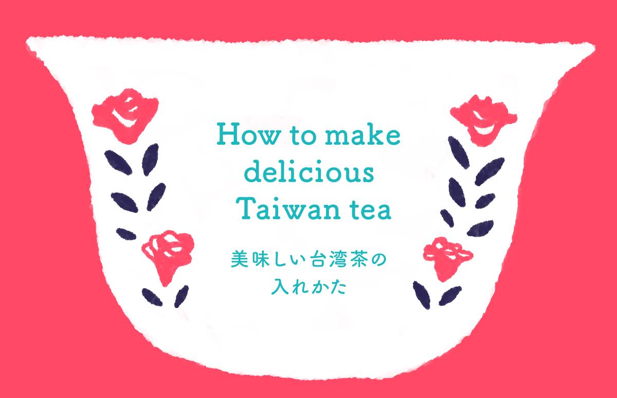 f:id:tsuki_no_ko:20200228165439p:plain