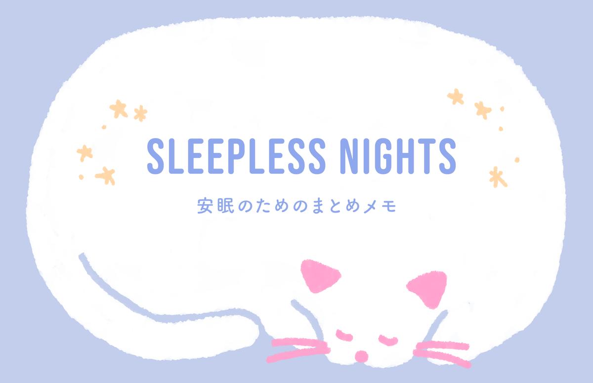 f:id:tsuki_no_ko:20200304121722p:plain