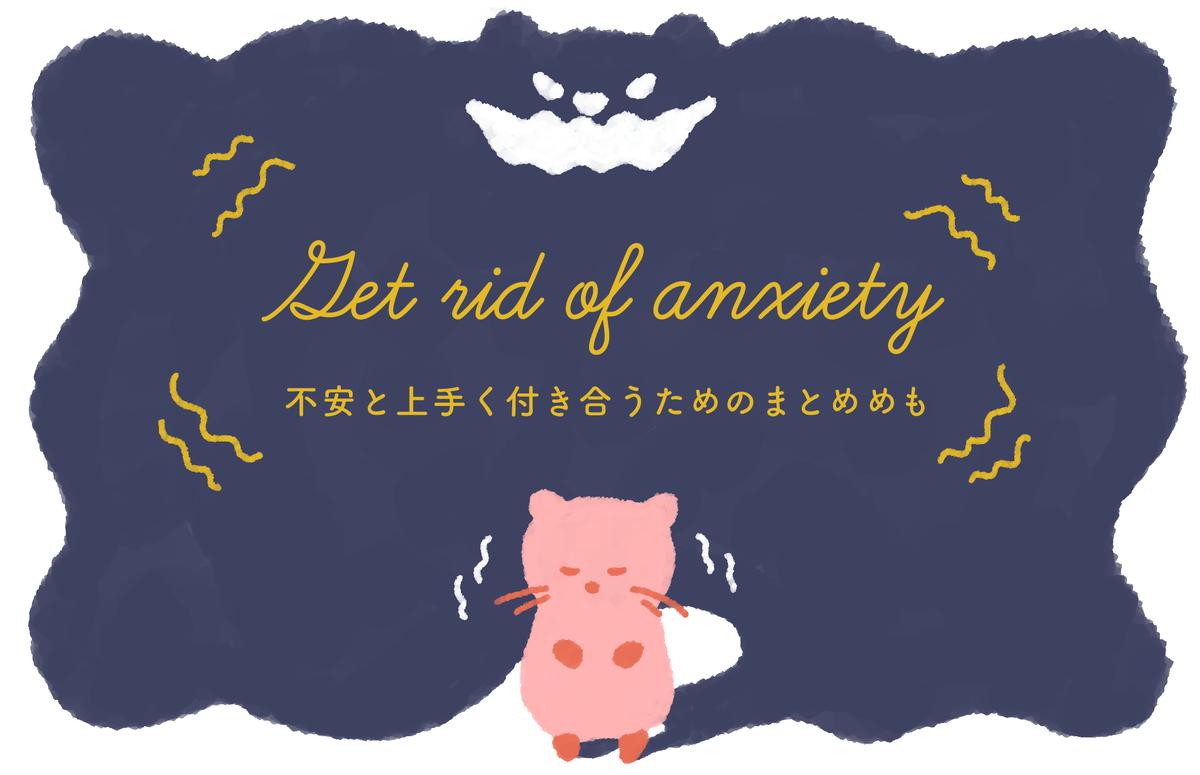 f:id:tsuki_no_ko:20200320171131p:plain