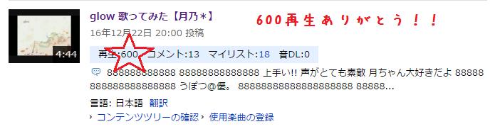 f:id:tsukibara:20170208150913p:plain