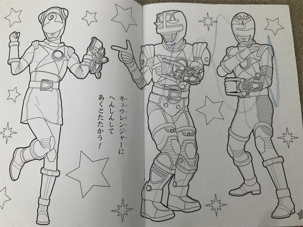 f:id:tsukicanada:20190614014150j:image