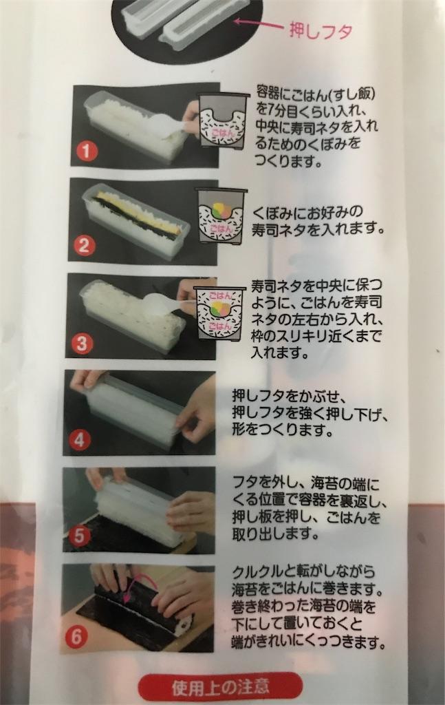 f:id:tsukicanada:20190808011935j:image
