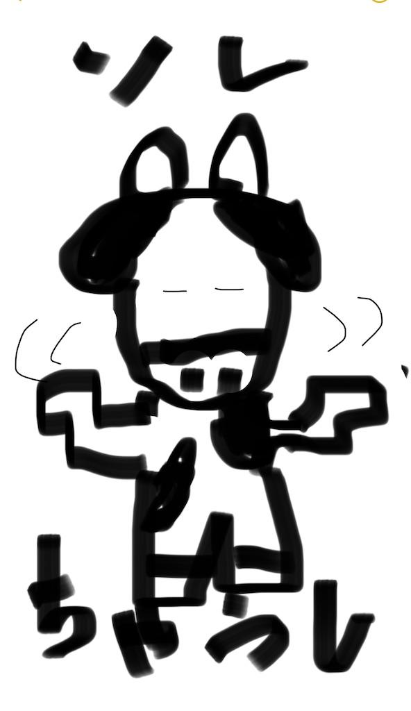 f:id:tsukicanada:20210103043258j:image