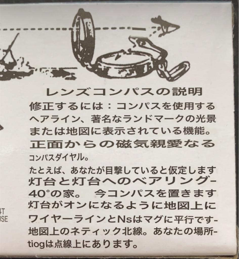 f:id:tsukicanada:20210312100942j:image