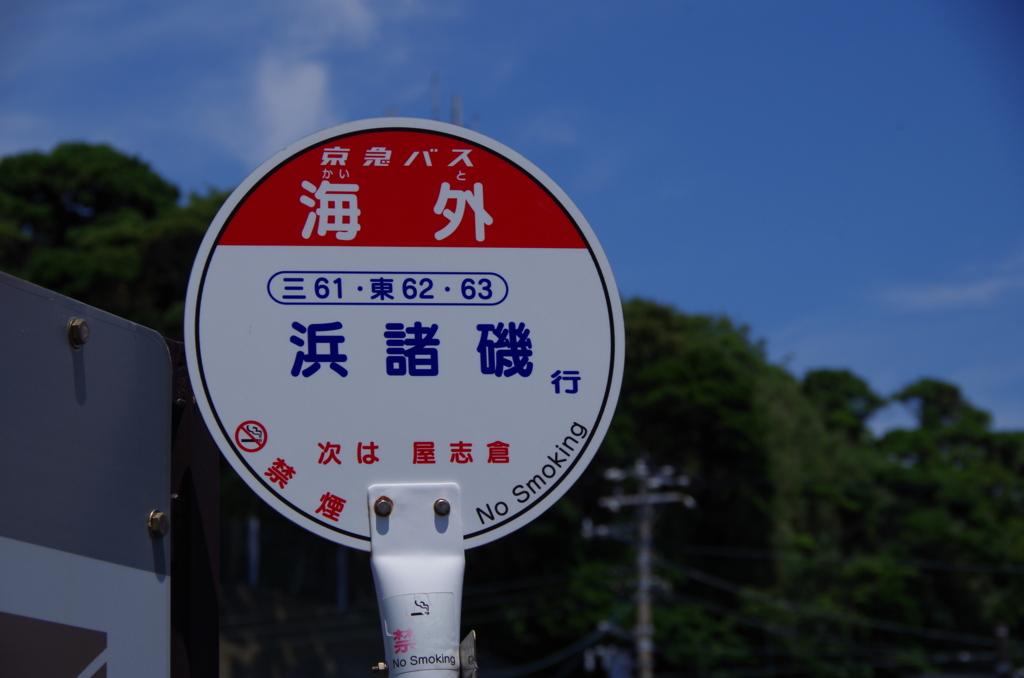 f:id:tsukifune77:20160628091121j:plain