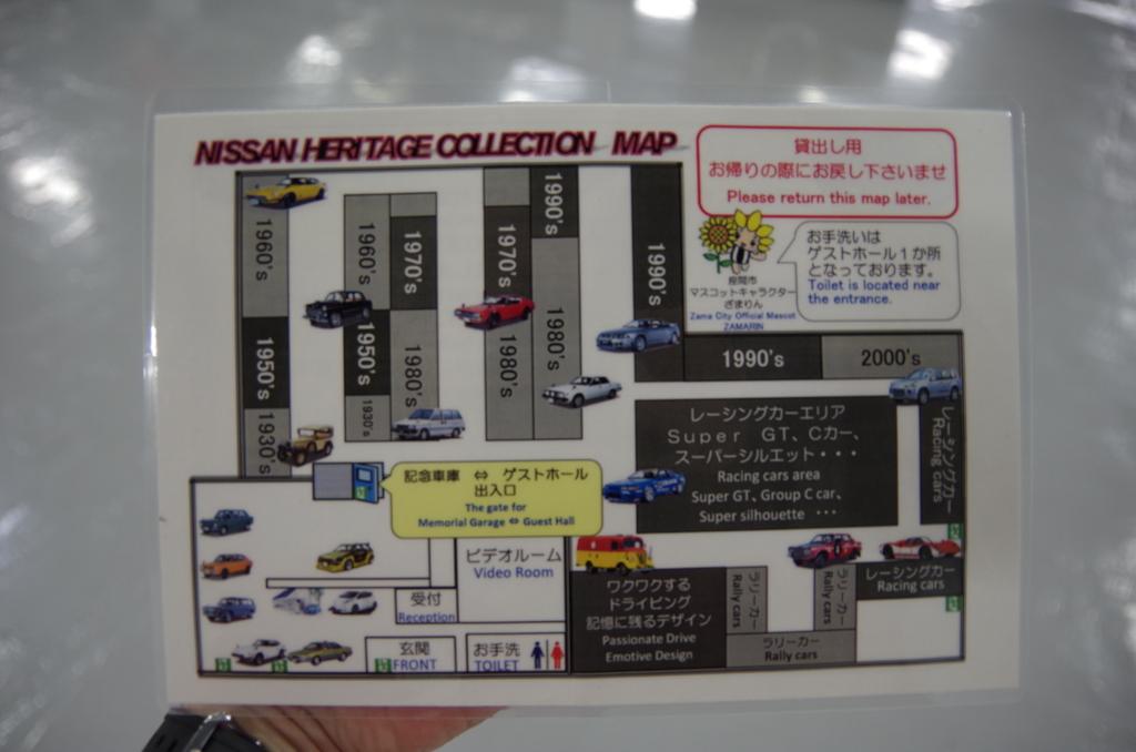 f:id:tsukifune77:20160705221606j:plain