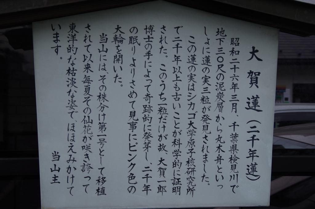 f:id:tsukifune77:20160726195535j:plain