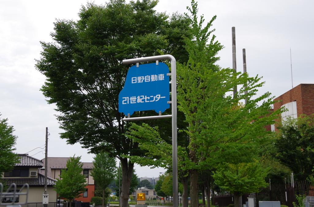 f:id:tsukifune77:20160728150948j:plain