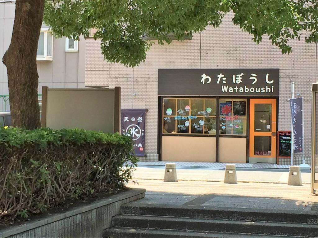f:id:tsukifune77:20160810114312j:plain
