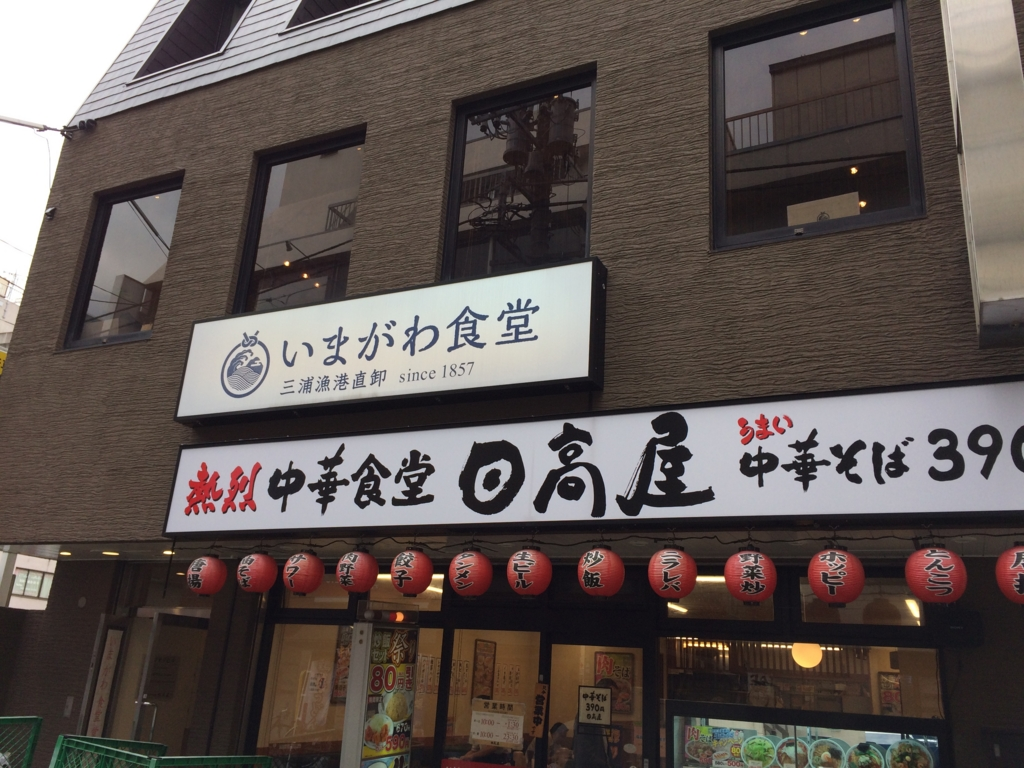 f:id:tsukifune77:20161019143559j:plain