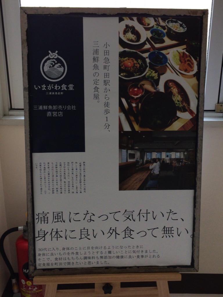 f:id:tsukifune77:20161019143713j:plain