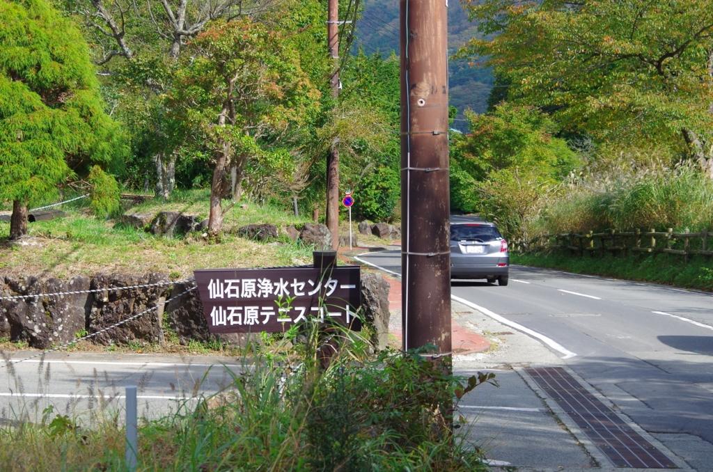 f:id:tsukifune77:20161027201326j:plain