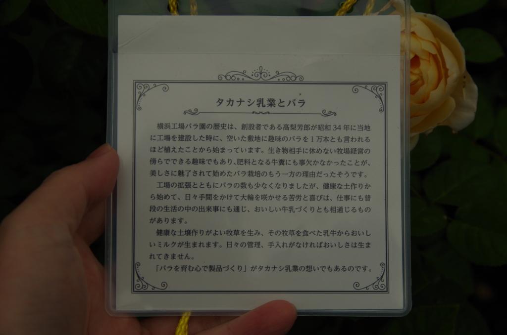 f:id:tsukifune77:20161102163406j:plain