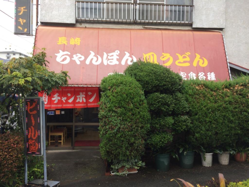 f:id:tsukifune77:20161111223244j:plain