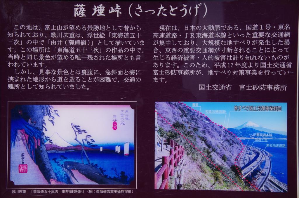 f:id:tsukifune77:20161215210238j:plain
