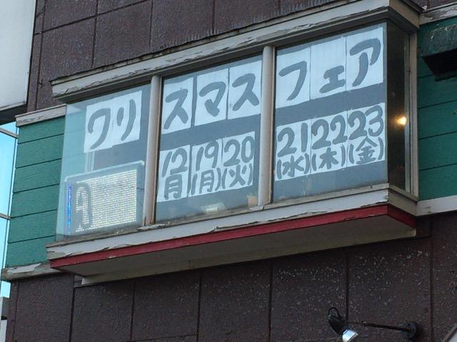 f:id:tsukifune77:20161220195441j:plain