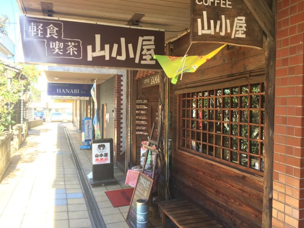 f:id:tsukifune77:20170124175610j:plain