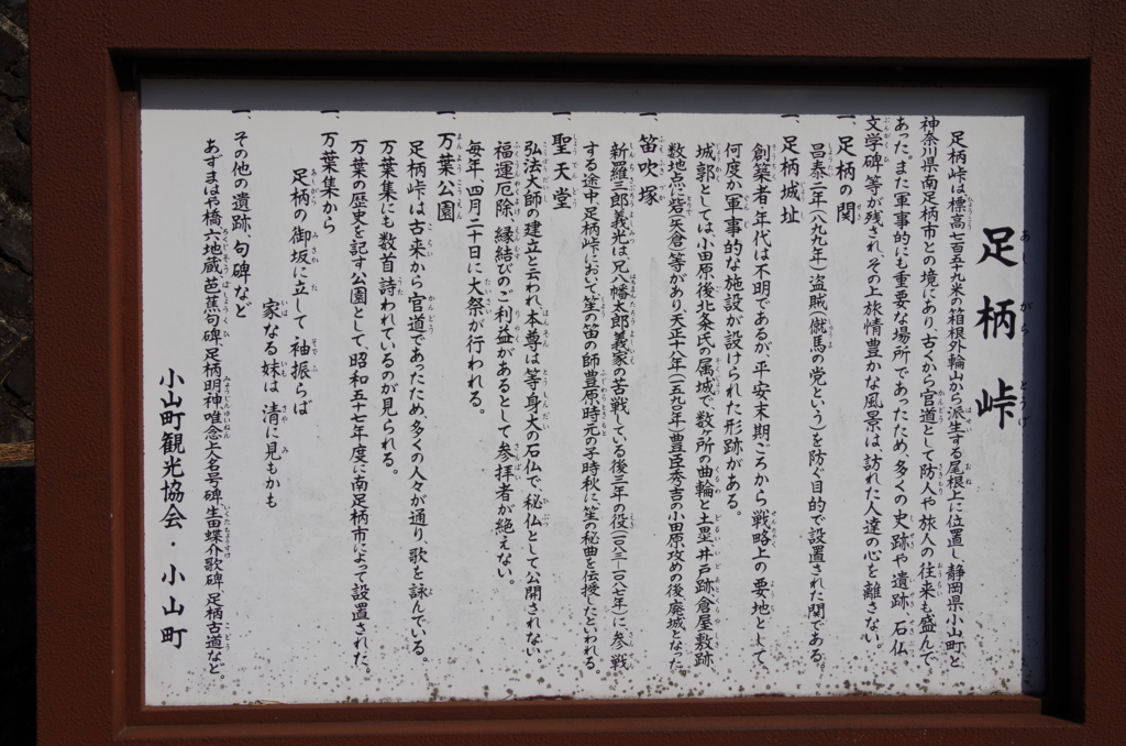 f:id:tsukifune77:20170129181642j:plain