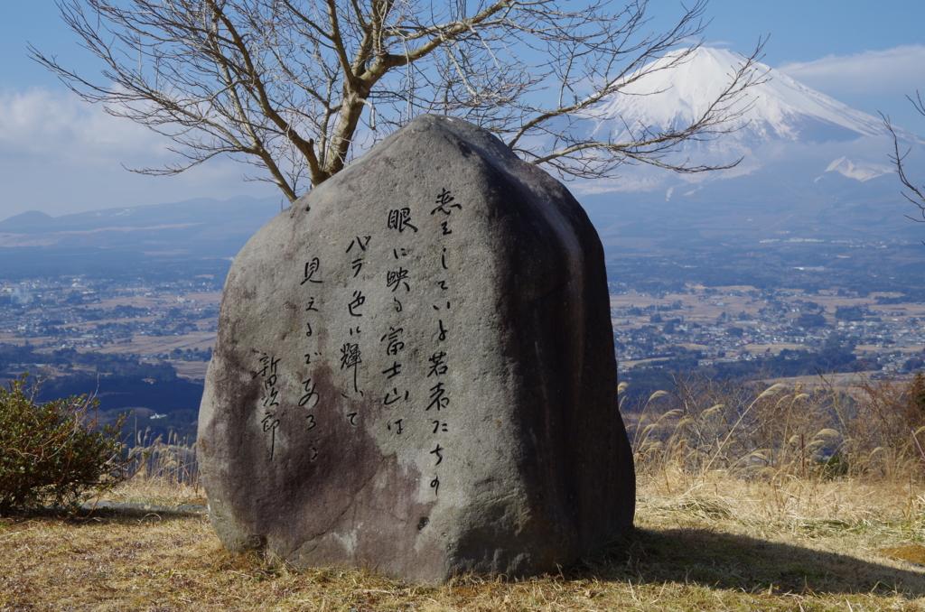 f:id:tsukifune77:20170129185340j:plain