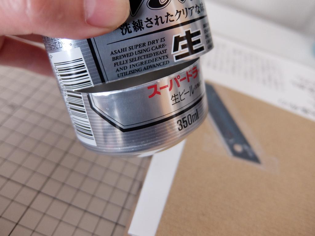 f:id:tsukifune77:20170202171906j:plain