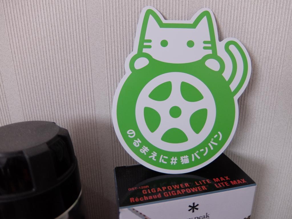 f:id:tsukifune77:20170202182057j:plain