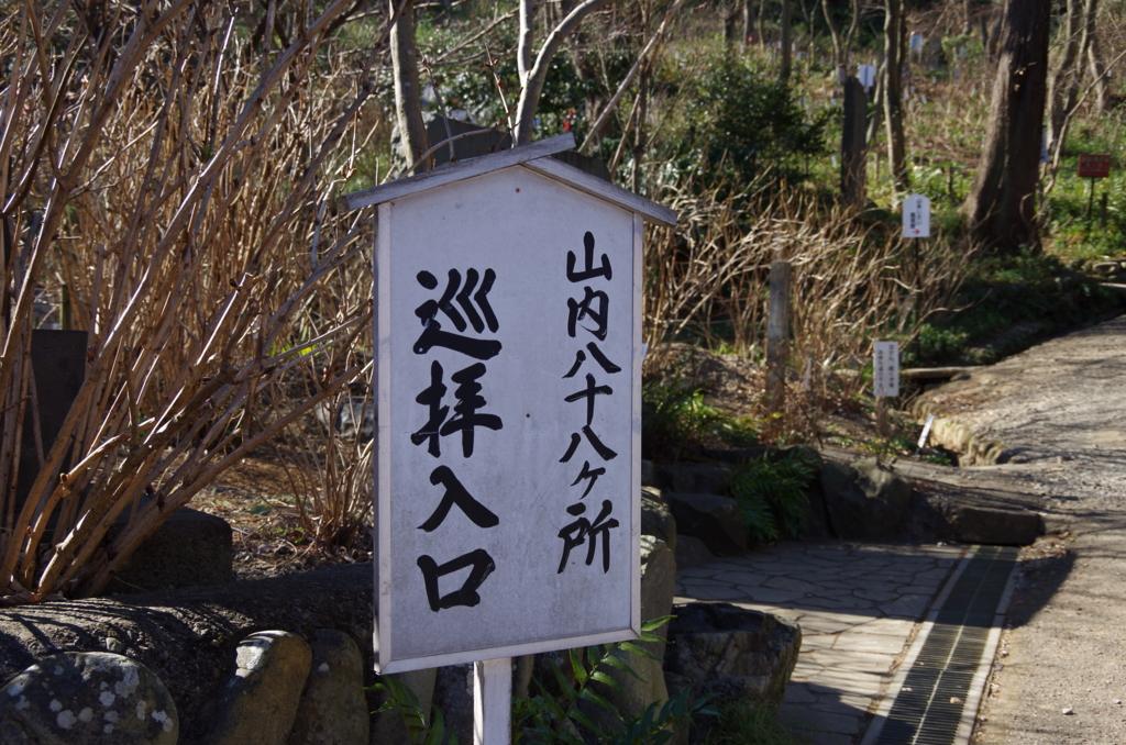 f:id:tsukifune77:20170219182745j:plain