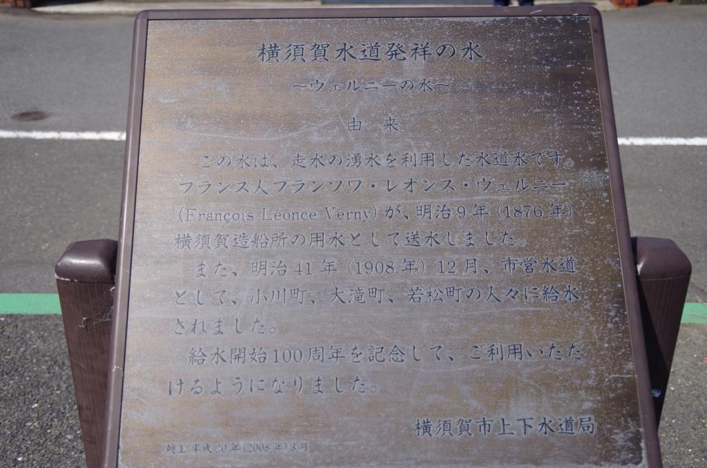 f:id:tsukifune77:20170403163831j:plain